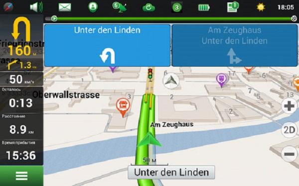 Карты Навител – детализированная карта Берлина