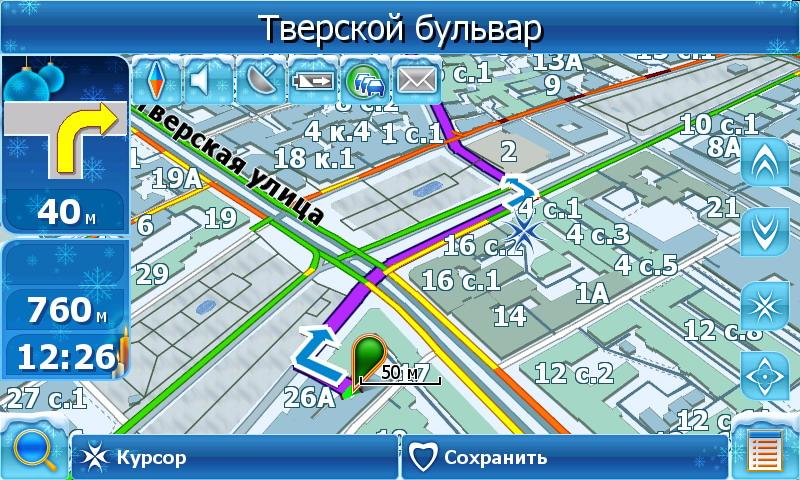 Карта в навигационном приложении Навител